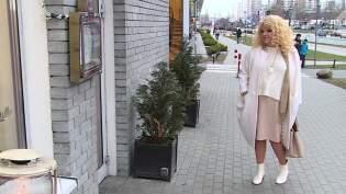 Sezon 13 Szczecin Aramia Program Online Oglądaj Na